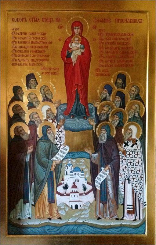 Картинки по запросу Картинки 34 валаамских преподобномученика