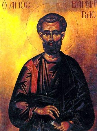 Апостол от 70ти Марк Аполлониадский епископ