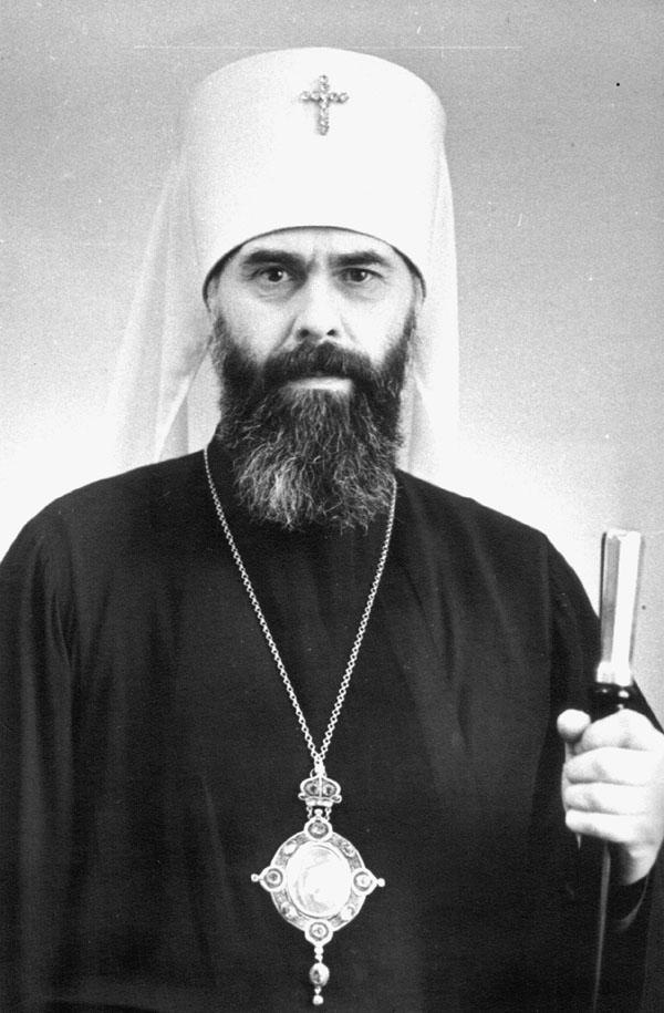 Черты русской святости