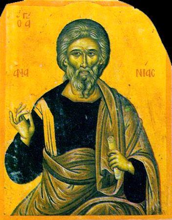 Марк апостол от 70  Википедия