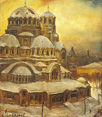 Собор св. Александра Невского.  Худ. Цанко Лавренов, 1942.