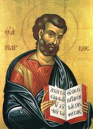 Святой апостол и евангелист Марк  Православный Церковный