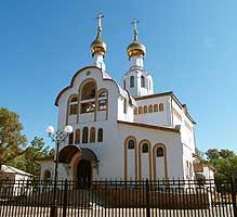 Биробиджанские паломники отправились к православным святыням Приморья