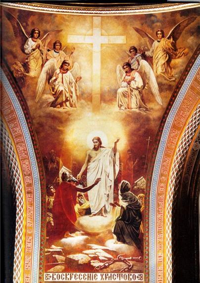 Скачать Воскресение Торрент - фото 5