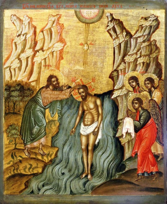 Открытки к крещение