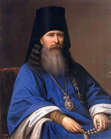 Акафисты русским святым  Акафистник