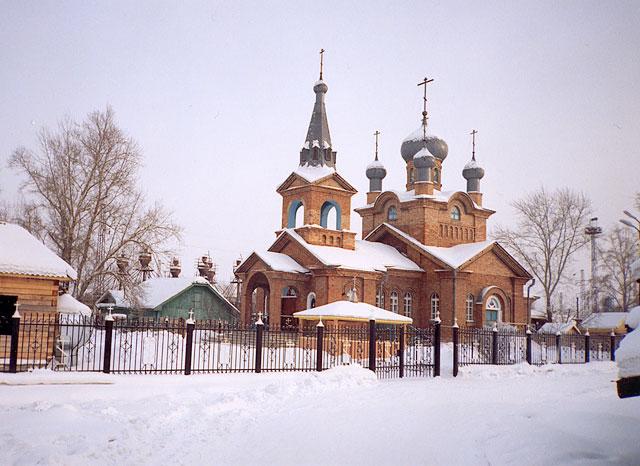 подарок можно фото жителей города иланского красноярского края нашего сайта