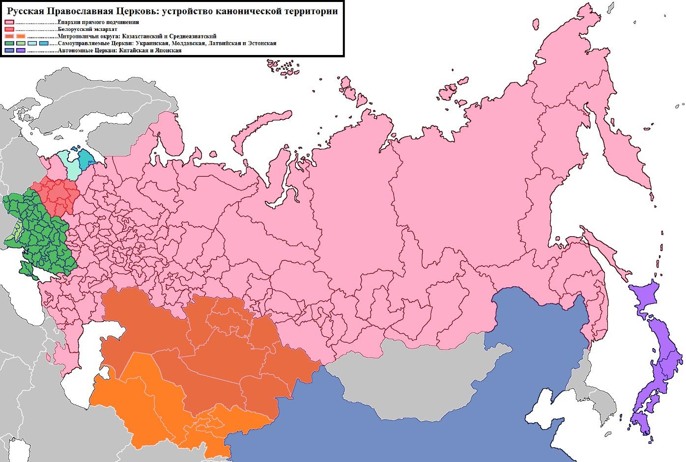 Каноническая территория РПЦ