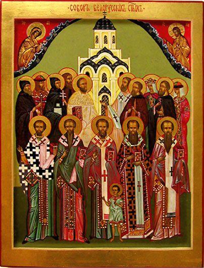 Неделя 3-я по Пятидесятнице. Собор Белорусских святых. Толкование Воскресного Евангелия