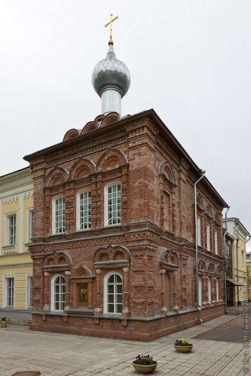 Больница на победе в челябинске