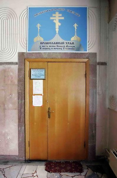 Адреса поликлиник кировского района казани