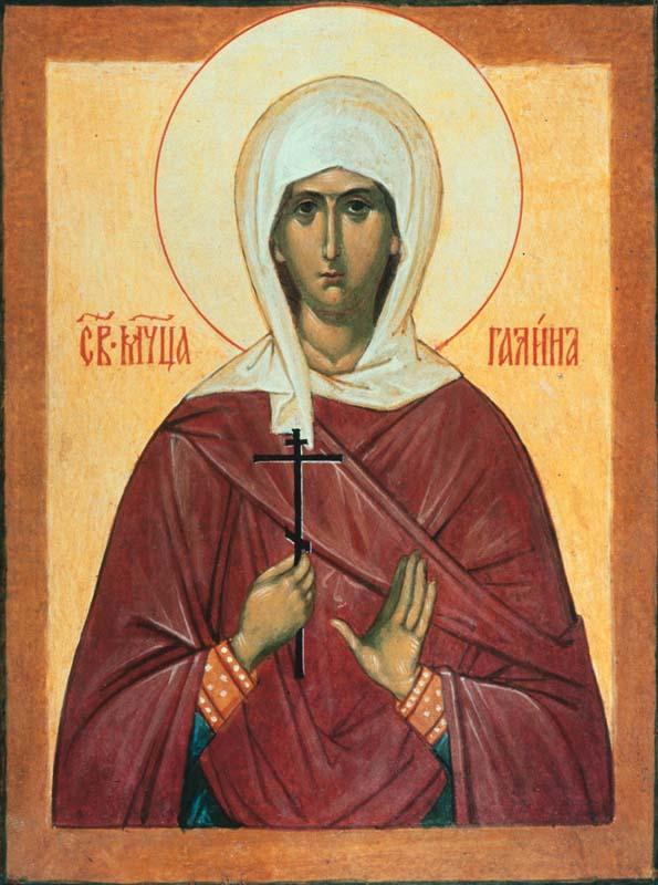 икона галина: