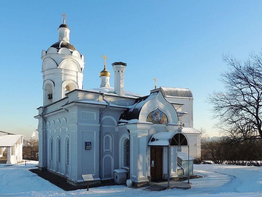 Расписание богослужений  Церковь Святого Великомученика