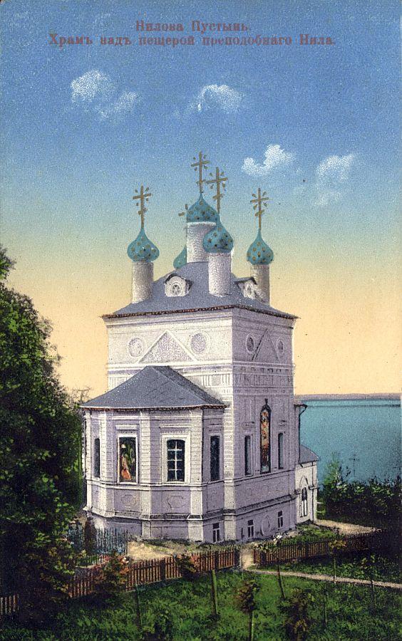 Старая открытка храм, днем