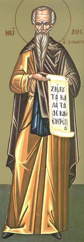 Картинки преподобный нил синайский