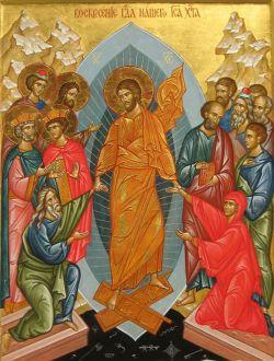 Картинки по запросу воскресение христово