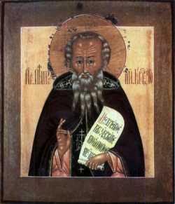 Прп. Пафнутий Боровский. Икона XVII в.