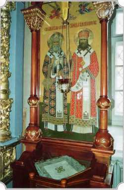 Икона сщмчч. Серафима и Илариона с их палицей