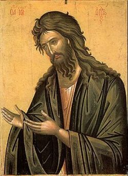 изображение иоанна крестителя: