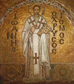 Свт. Иоанн Златоуст. Мозаика Х в., Софийский собор, Константинополь.
