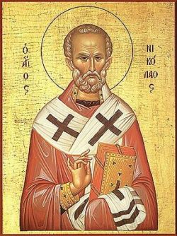 Картинки по запросу Святитель Николай, архиепископ Мир Ликийских, Чудотворец (перенесение мощей из Мир Ликийских в Бар)