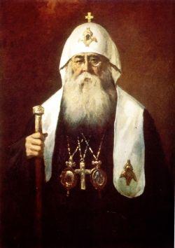 Патриарх Сергий (Страгородский)
