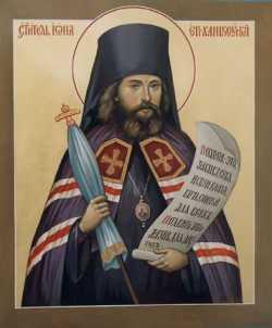Святитель Иона, епископ Ханькоуский, чудотворец