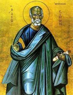 Апостол Симон Зилот (12) 000986