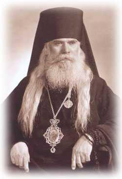"""Картинки по запросу """"Святитель Серафи́м (Соболев), архиепископ Богучарский"""""""