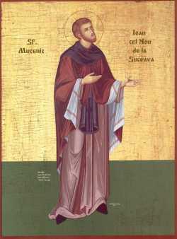 Вмч. Иоанн Новый, Сочавский. Румынская икона.