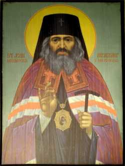 Свт. Иоанн (Максимович). Икона из Ирландии.