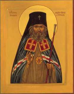 Святитель Иоанн Шанхайский и Сан-Францисский. Икона из храма во имя всех святых в земле Российской просиявших, Париж.