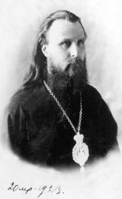 Епископ Иларион (Троицкий). Архангельск. 1923 год