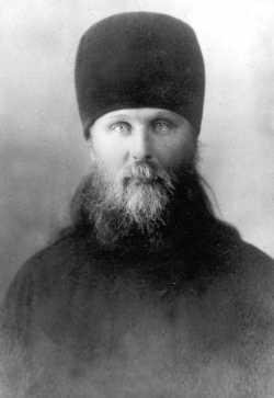 Архиепископ Иларион. Соловецкий концлагерь. 1929 год