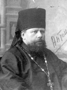 Еп. Леонид (Антощенко)