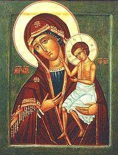 Воспитание, икона Божией Матери