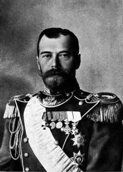 Св. Император Николай II
