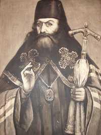 Свт. Феодосий (Полоницкий-Углицкий), архиеп. Черниговский
