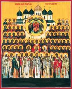 Αποτέλεσμα εικόνας για собор новгородских святых