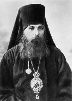 Сщмч. Александр (Щукин), еп. Лысковский, вик. Нижегородской епархии
