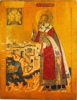 Икона Климента папы Римского со сценами жития на фоне. Пермская икона. Первая половина 17 века