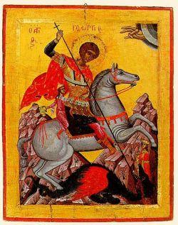Чудо Георгия о змие, спасении царевны и града, и об избавлении пленника.  Фреска XVI в., скит св. Анны, Греция.