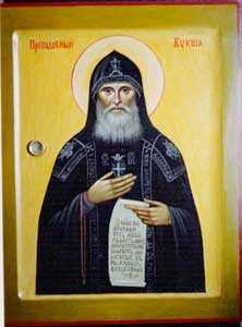 Преподобный Кукша (Величко)