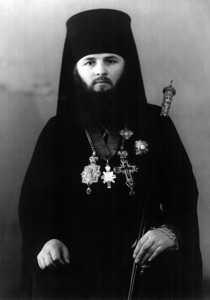 Еп. Варфоломей (Гондаровский).