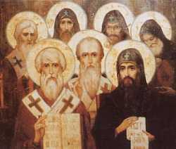 003127 Всемирното Православие - Home