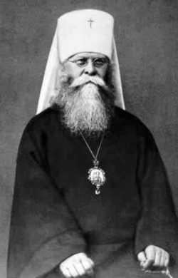Митр. Ленинградский Иосиф (Петровых)