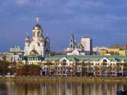 Вакансия Ученик переплетчика в Москве работа в компании