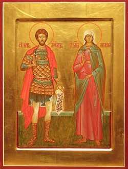Мученики Александр воин и Антонина дева