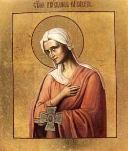 Елисавета Праведная, икона