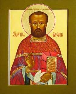 Священномученик Александр Крылов